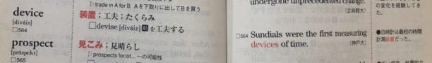 単語帳比較
